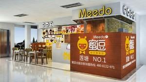 莲塘盛江城市蜜豆奶茶店