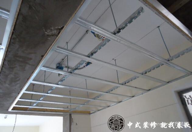 香江名邸中式风格装修效果图实景图