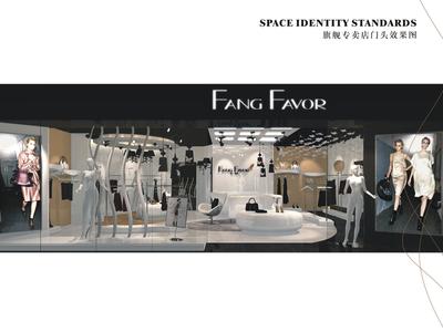杭州服装公司展厅效果图装修设计案例