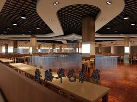 黄海学院食堂
