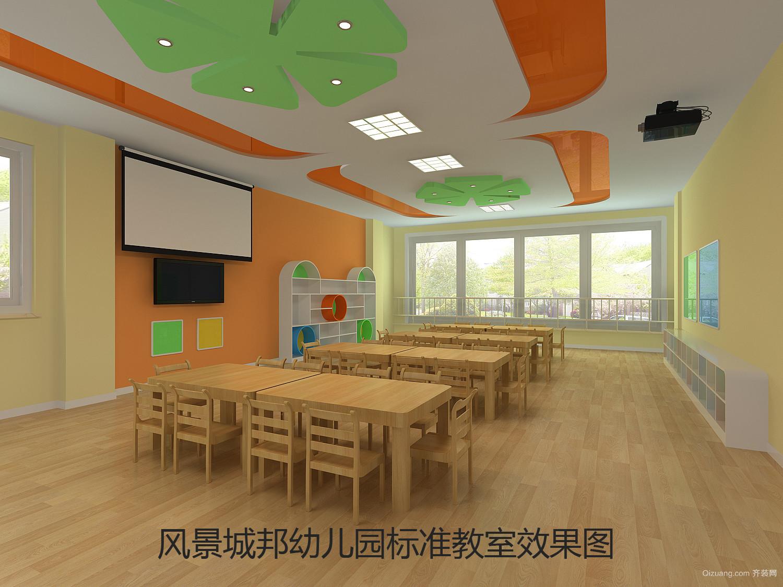 风景城邦幼儿园标准教室现代简约装修效果图实景图