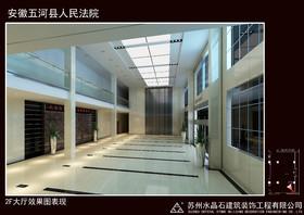 五河县人民法院