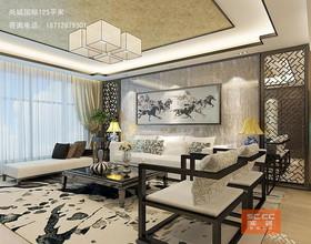 唐山尚城国际123平米墨色江南
