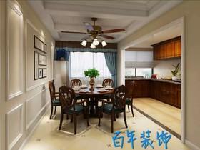 招商北固湾22-603