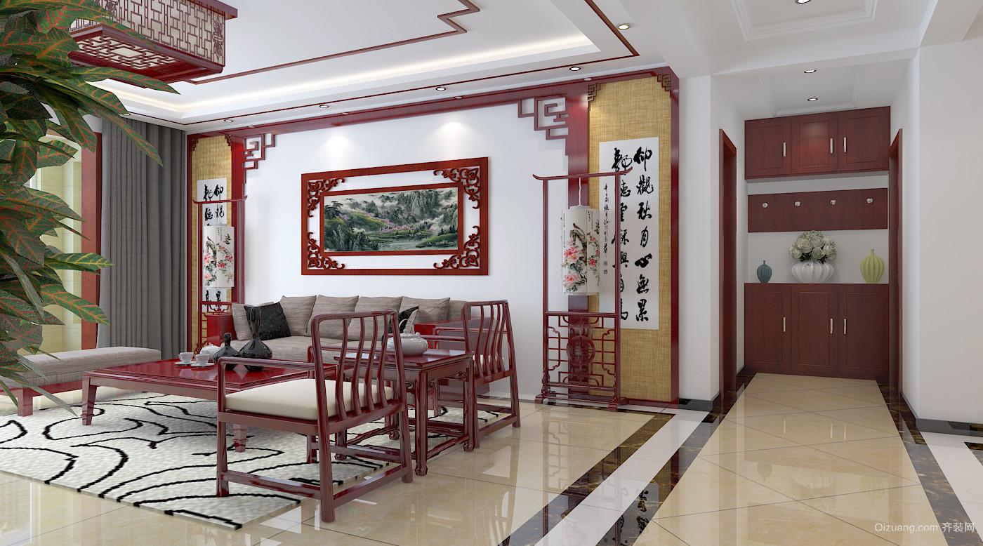 沂水鲁星花园中式风格装修效果图实景图