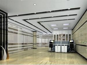 五洲城商务中心