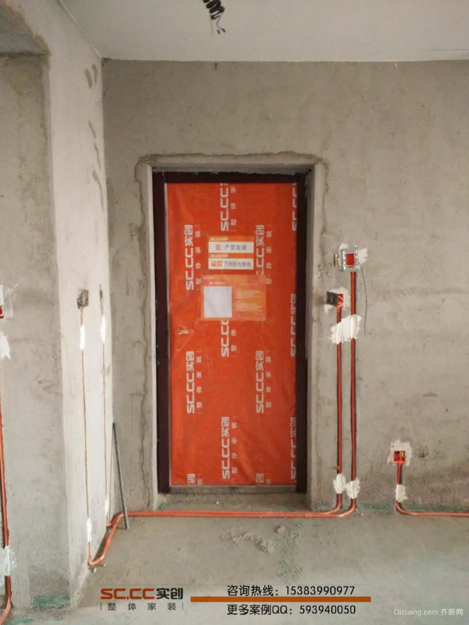 天河悦城16-2-11XX 水电验收现代简约装修效果图实景图