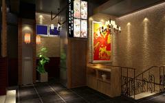 韩国料理店