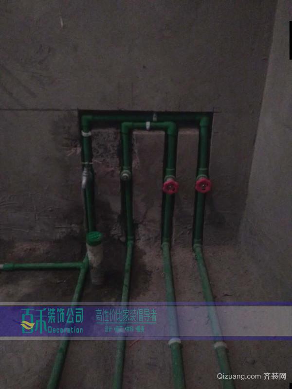 龙康小区现代简约装修效果图实景图