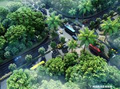 广州道路改造