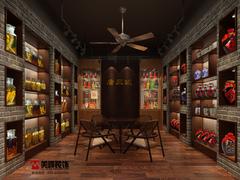 中式风格-金达创意园