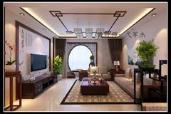中式风格-渭滨苑