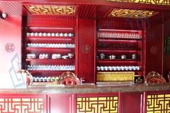 循化荣丰轩茶餐厅