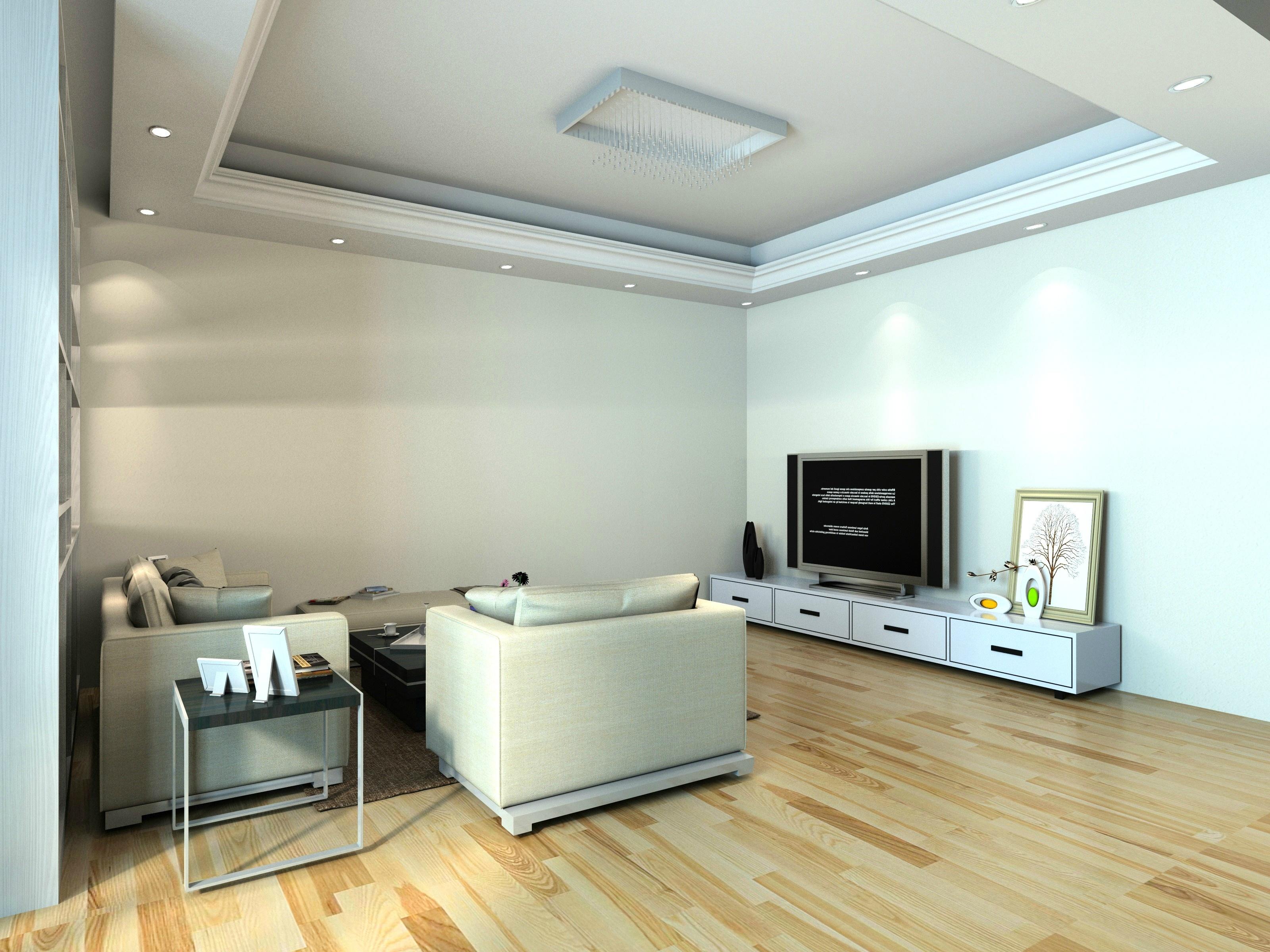 自家住房現代簡約裝修效果圖