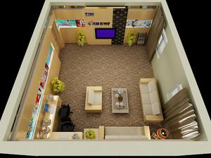 凤凰机场VIP营业厅