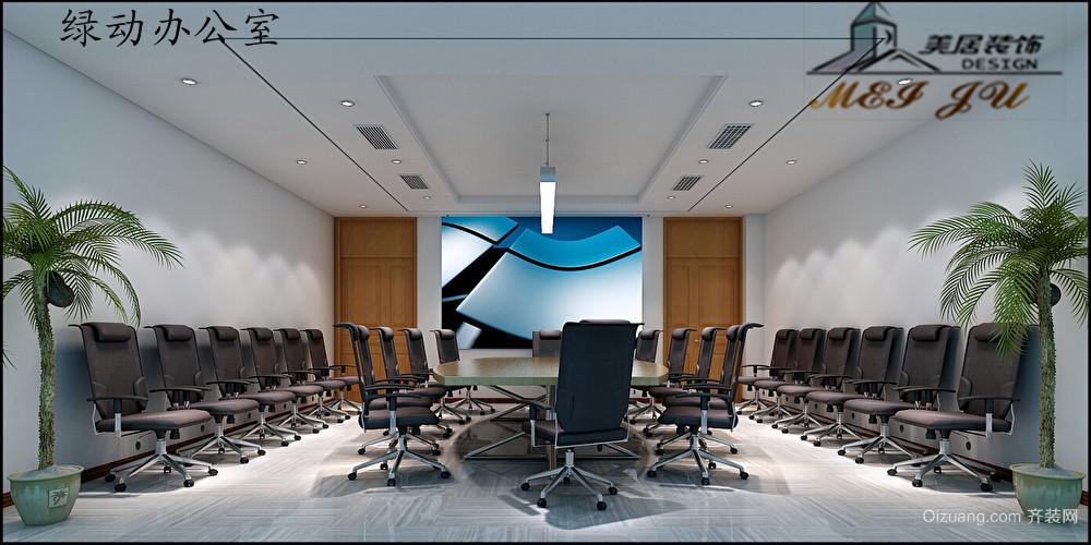 绿动办公室现代简约装修效果图实景图