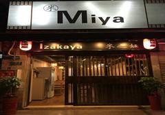 miya日本料理