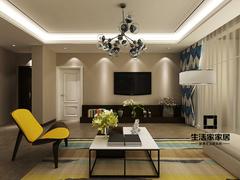 现代简约-中海国际社区别墅