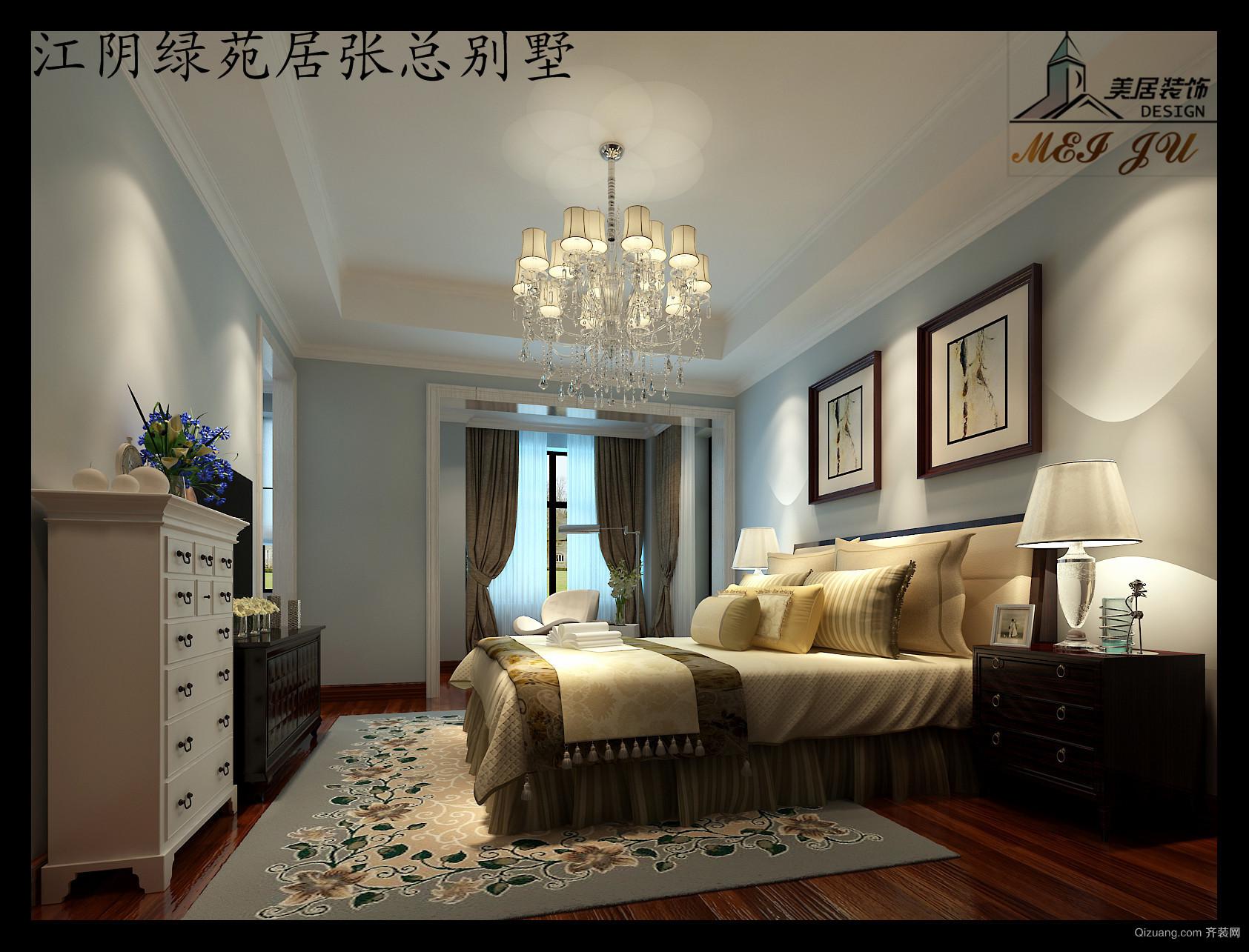 绿苑居张总别墅美式风格装修效果图实景图