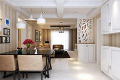 现代简约-八林公寓