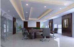 银行办公室设计