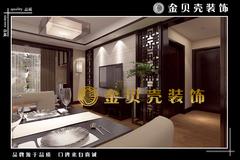 中式风格-凤凰名都