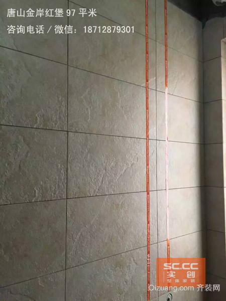 唐山金岸红堡97平米堪称完美的瓦工活儿现代简约装修效果图实景图