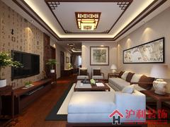 中式风格-上上海花城