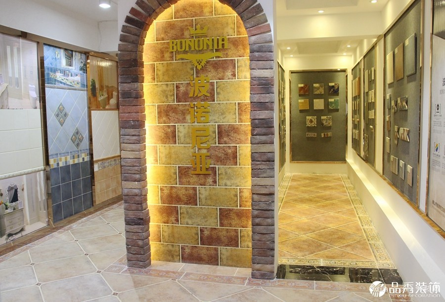 润城2区品秀装饰展厅混搭风格装修效果图实景图