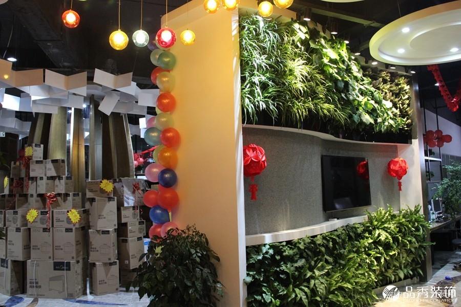 润城2区品秀装饰店面混搭风格装修效果图实景图