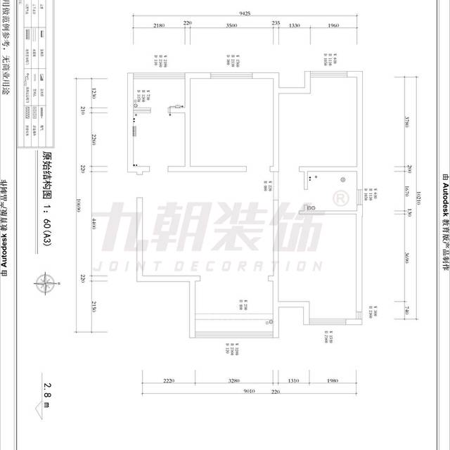 中交滨江国际110㎡普通户型中式风格装修案例