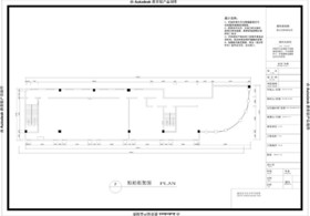[合景峰会国际]足浴店装修