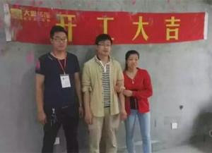 盈都江悦城