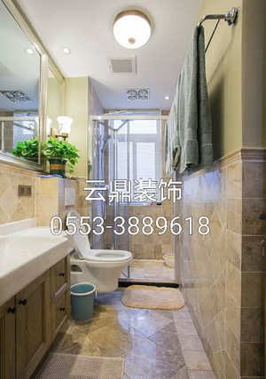 <云鼎装饰>华强广场120平方法式风格样板房
