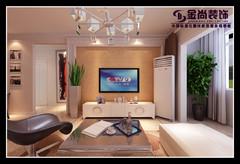 现代简约-中海天赋山
