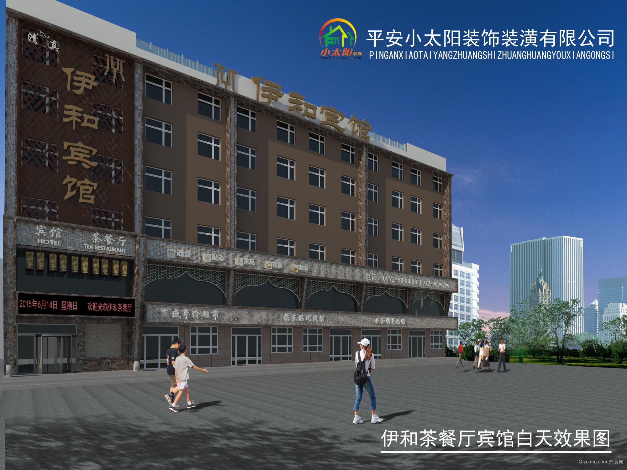 伊和茶餐厅宾馆中式风格装修效果图实景图