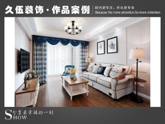美式风格-上海之春