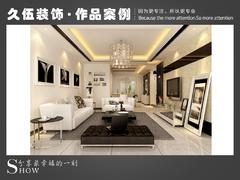 现代简约-陇海东方广场