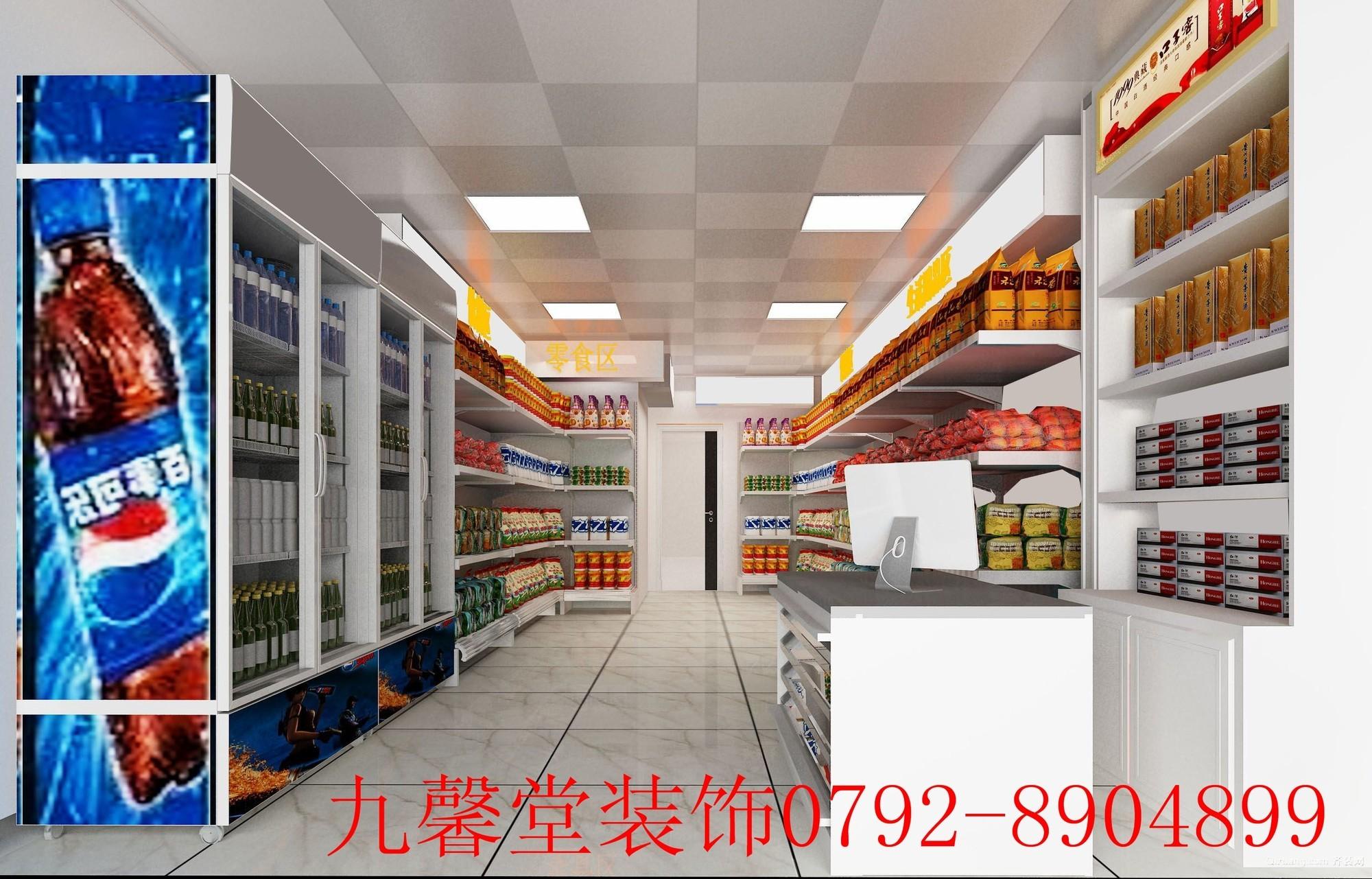 妙派连锁超市其他装修效果图实景图