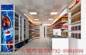 妙派连锁超市装修设计案例