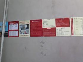 江南府邸别墅11-103