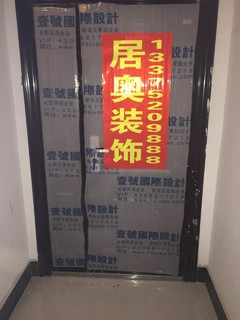茂华国际汇