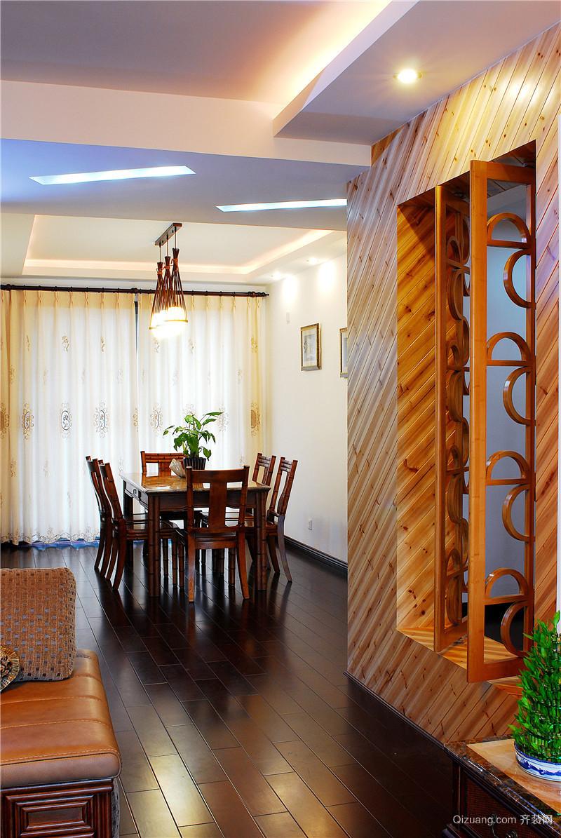 三花现代城三期金蘭苑混搭风格装修效果图实景图