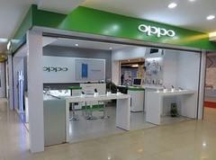现代简约-OPPOE专卖店