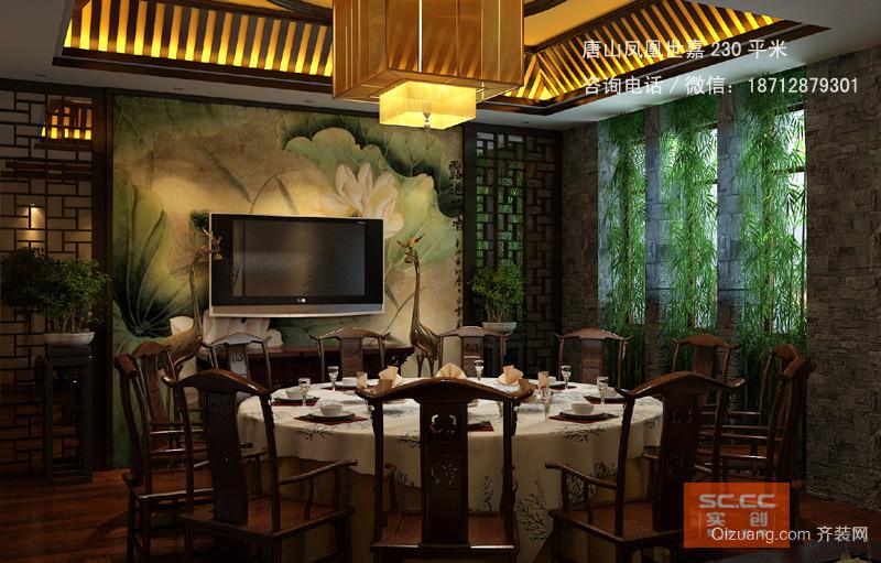 唐山凤凰世嘉230平米水墨中式雅致会所中式风格装修效果图实景图