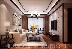 中式风格-盛世华府