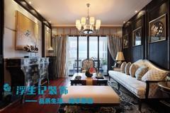 中式风格-扬子颐和苑