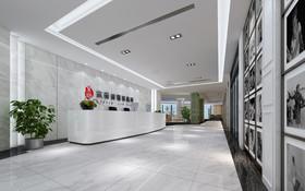山河大厦办公室