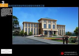 江西新坊镇办公楼