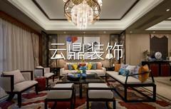 中式风格-<云鼎装饰>中央城新中式112风格样板房